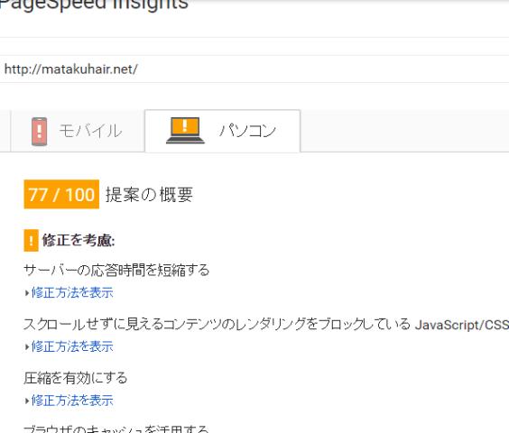 matakuhairプラグイン前2パソコン - コピー