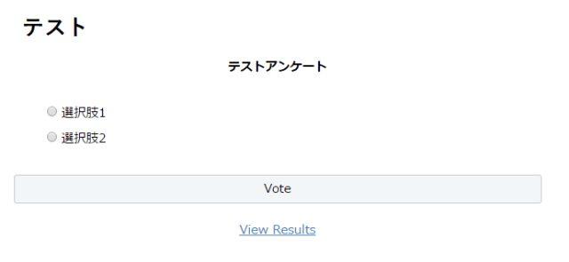 WP-Pollsの日本語化されない部分